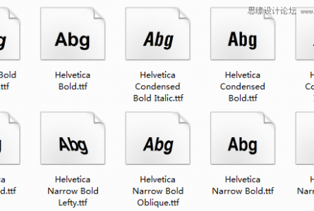 Helvetica Condensed Bold